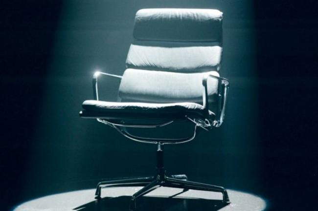 ICONIC: The Mastermind chair