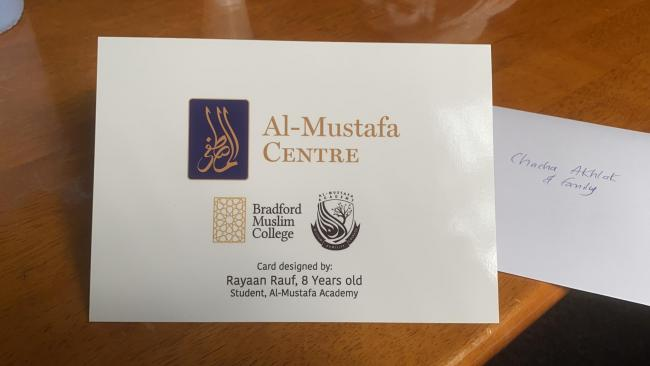 Winning Eid card design at Al Mustafa Islamic supplementary school. Design by my nephew Rayyan Rauf aged 8