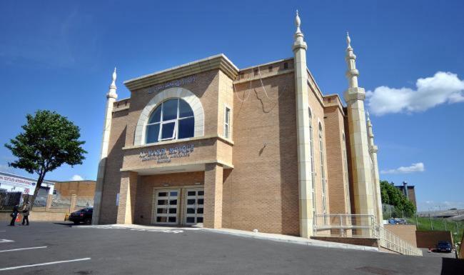 Al Mahdi Mosque in Bradford