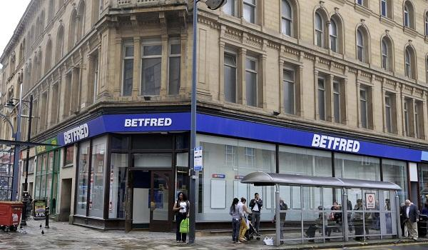 A city centre betting shop