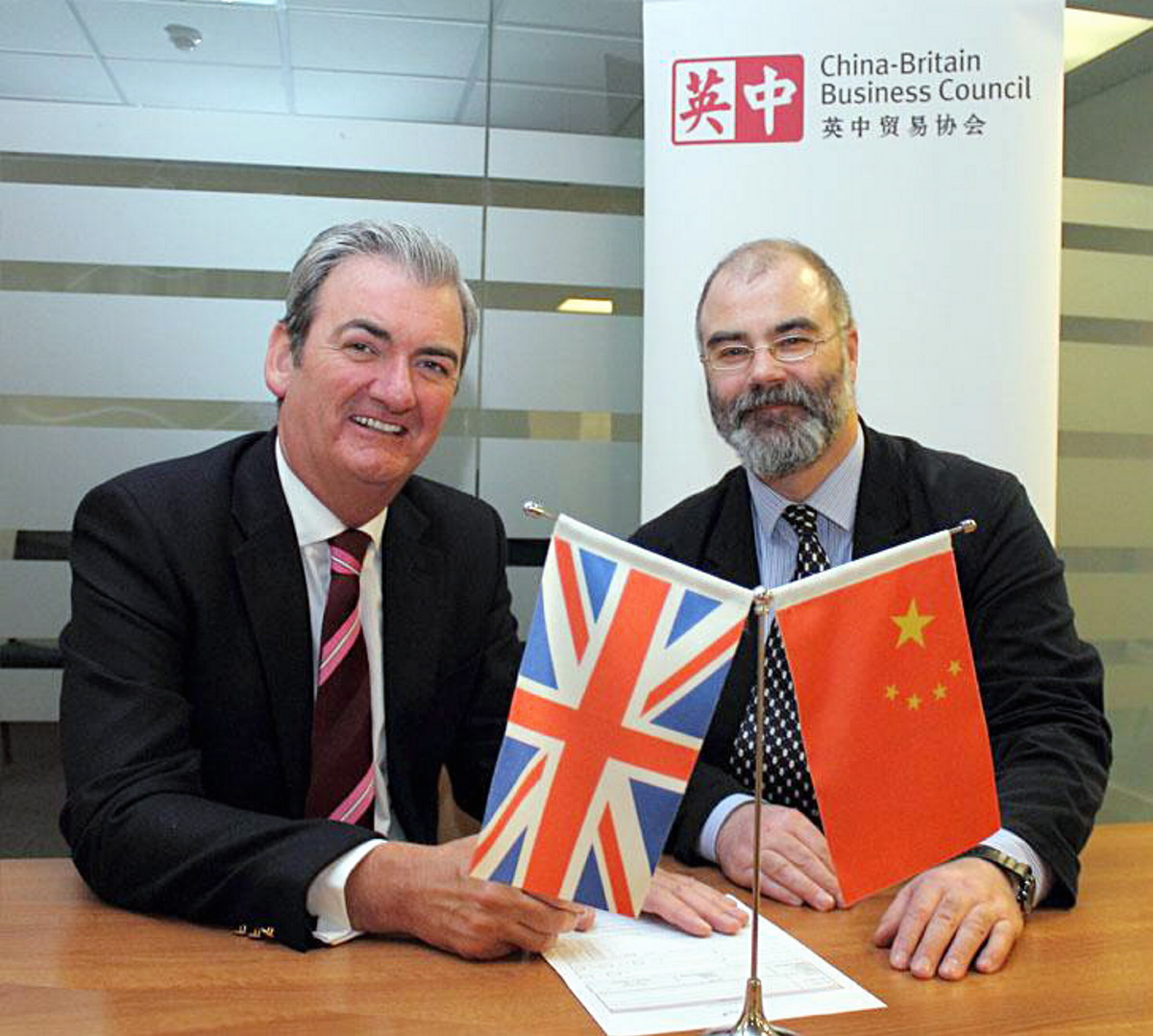 Bradford firms urged to step up trade with China