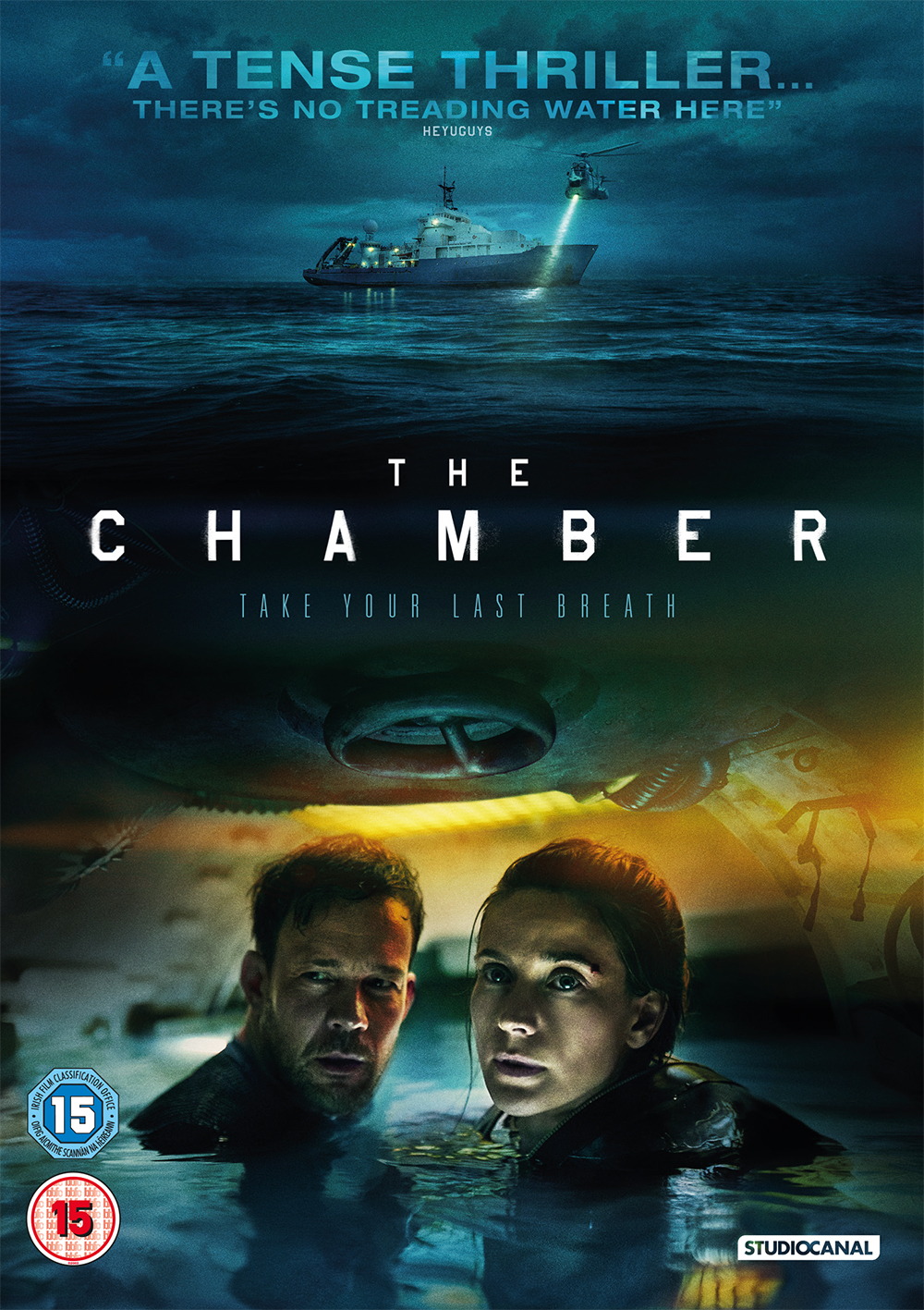 The Chamber, out on DVD
